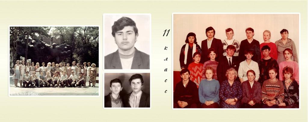 fotobuch mit alte bilder